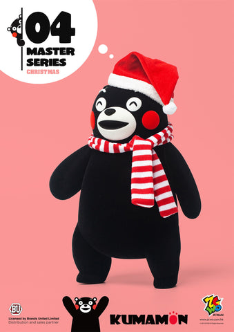 ZC World - Kumamon - Master Series 04 - Christmas