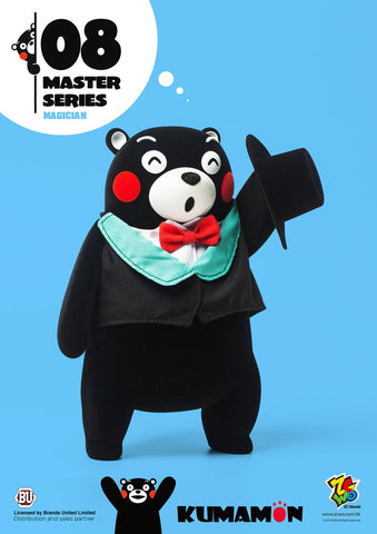 ZC World - Kumamon - Master Series 08 - Magician