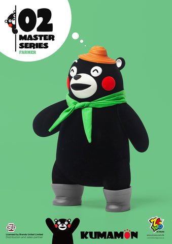 ZC World - Kumamon - Master Series 02 - Farmer