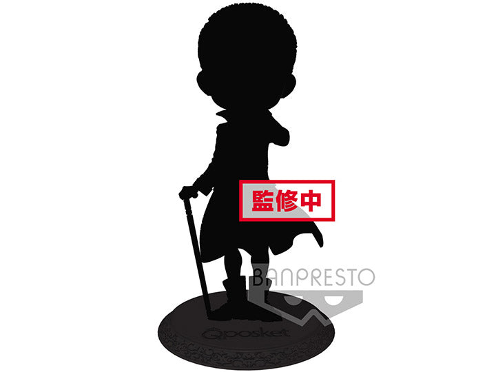 Banpresto - Q Posket - Suicide Squad - The Joker (Set of 2) (Normal and Special Colour)