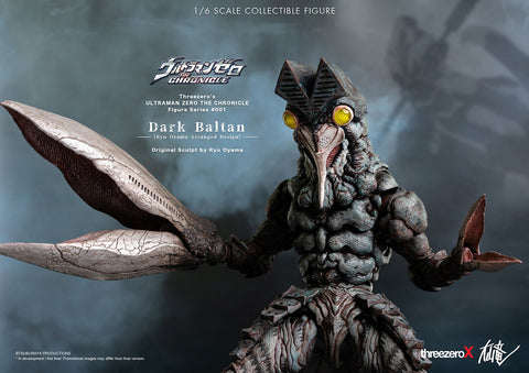 S.H.Figuarts - Ultraman R/B - Rosso Ground (TamashiiWeb Exclusive)