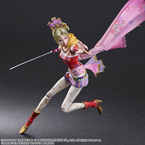 Play Arts Kai - Dissidia Final Fantasy - Terra (Tina) Branford