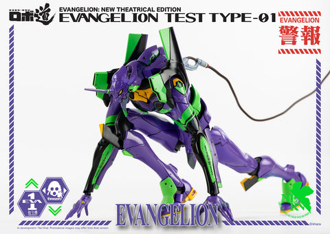 ThreeZero - ROBO-DOU - Evangelion: New Theatrical Edition - Evangelion Test Type-01