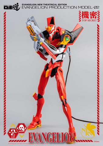 ThreeZero - ROBO-DOU - Evangelion: New Theatrical Edition - Evangelion Production Model-02