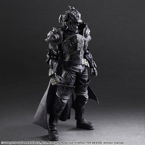 Play Arts Kai - Final Fantasy XII - Gabranth - Marvelous Toys - 1
