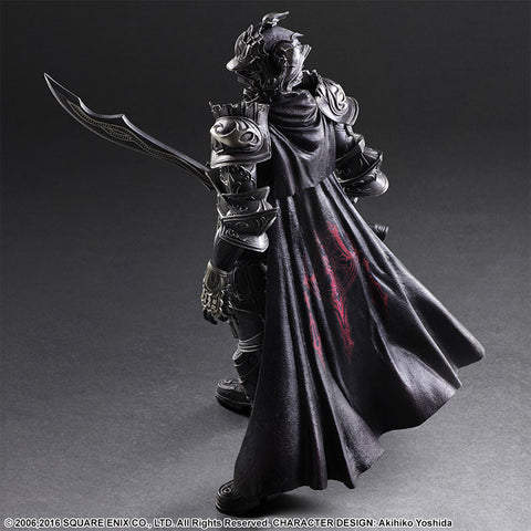 Play Arts Kai - Final Fantasy XII - Gabranth - Marvelous Toys - 2