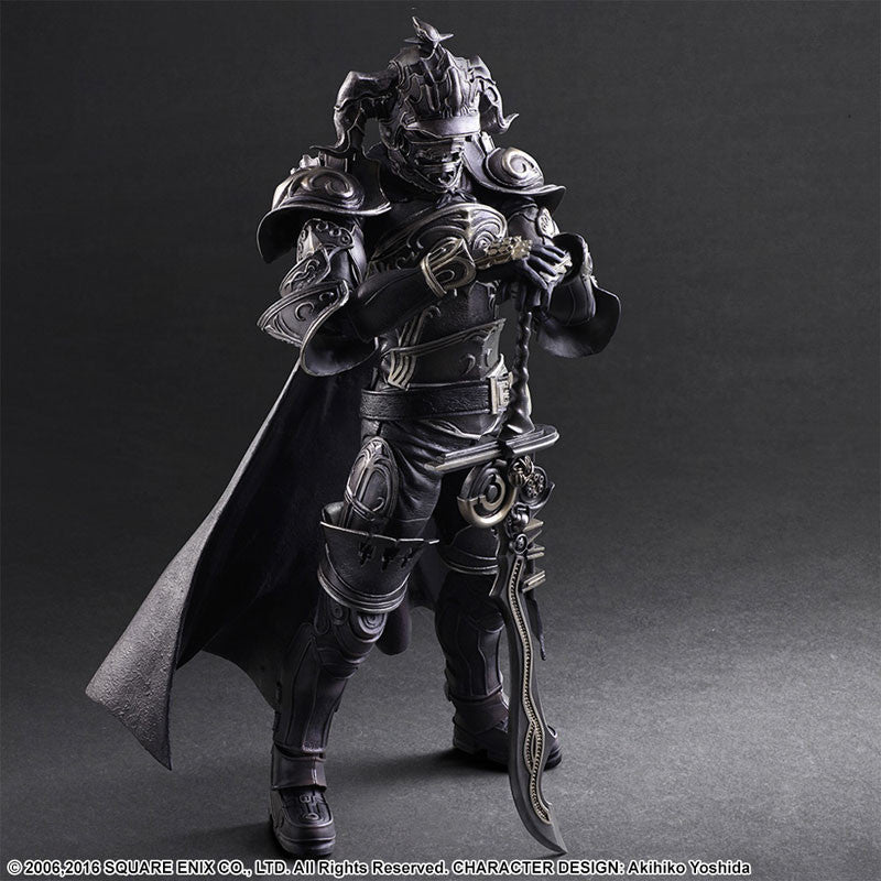 Play Arts Kai - Final Fantasy XII - Gabranth - Marvelous Toys - 3