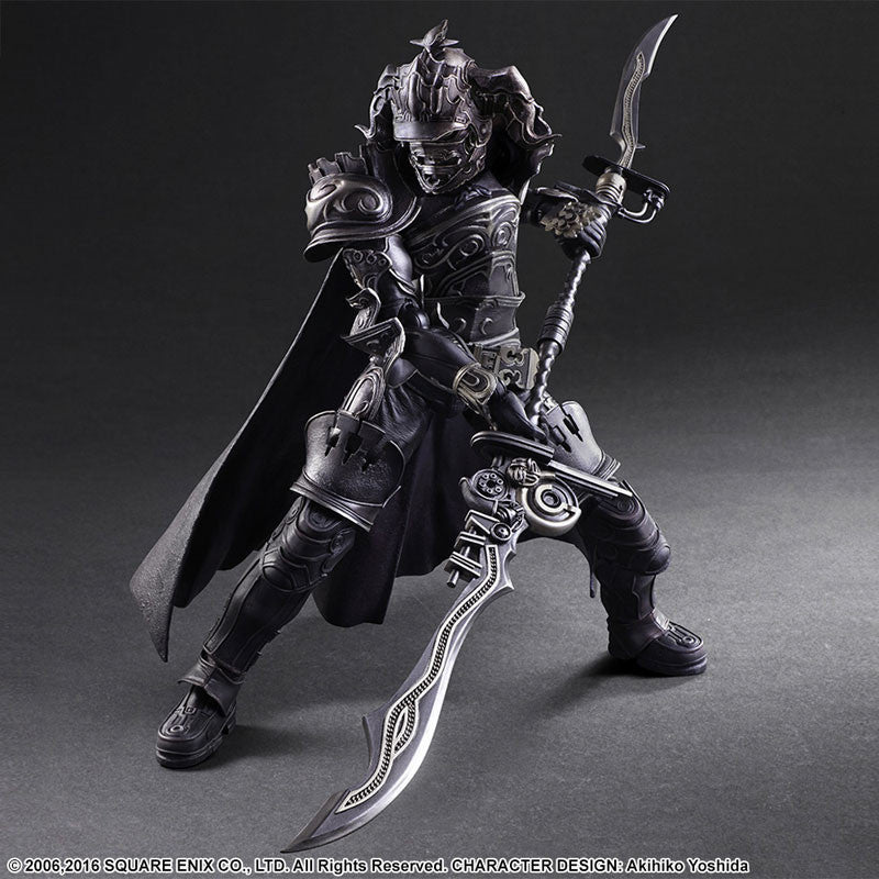 Play Arts Kai - Final Fantasy XII - Gabranth - Marvelous Toys - 5