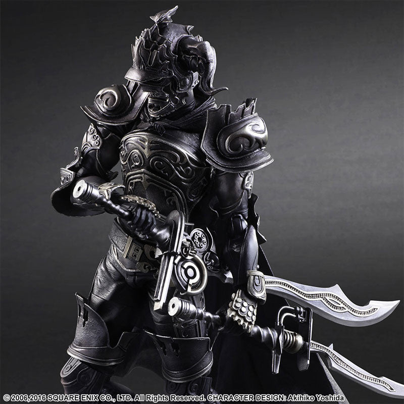 Play Arts Kai - Final Fantasy XII - Gabranth - Marvelous Toys - 6