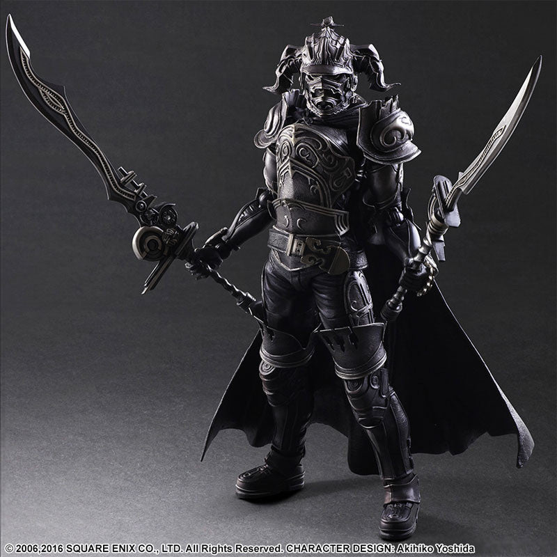Play Arts Kai - Final Fantasy XII - Gabranth - Marvelous Toys - 7