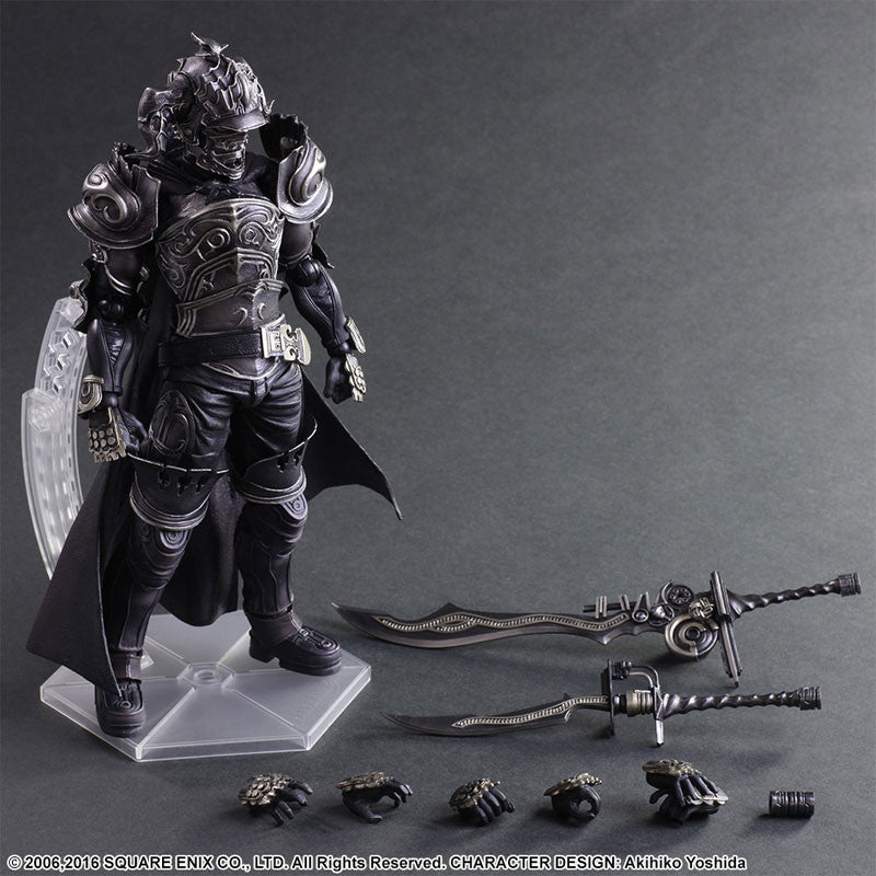 Play Arts Kai - Final Fantasy XII - Gabranth - Marvelous Toys - 9