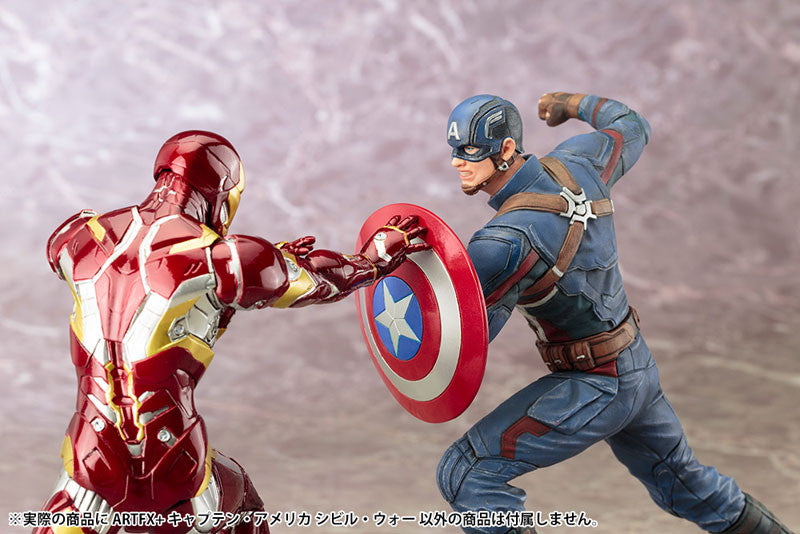 (IN STOCK) Kotobukiya - Captain America: Civil War - Captain America ARTFX+ Statue - Marvelous Toys - 4