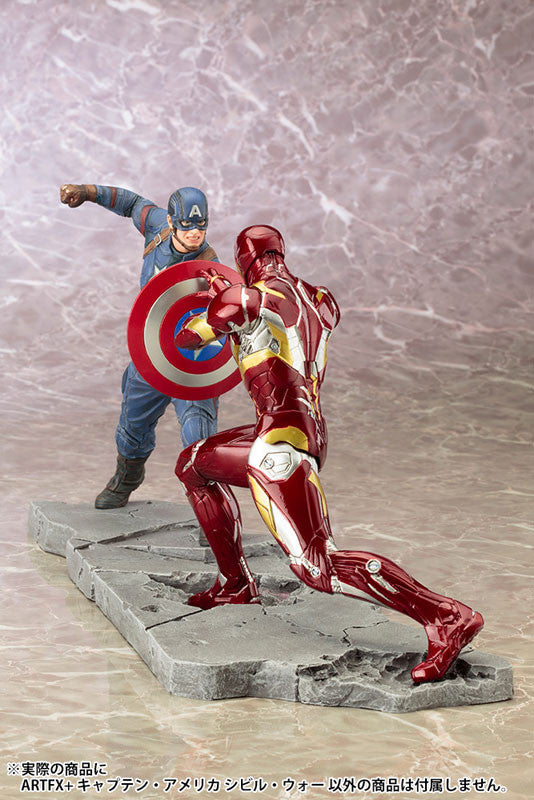 (IN STOCK) Kotobukiya - Captain America: Civil War - Captain America ARTFX+ Statue - Marvelous Toys - 8