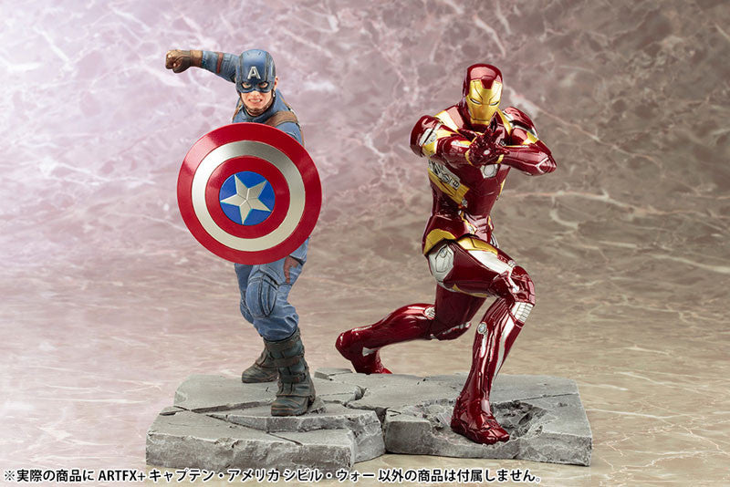 (IN STOCK) Kotobukiya - Captain America: Civil War - Captain America ARTFX+ Statue - Marvelous Toys - 10