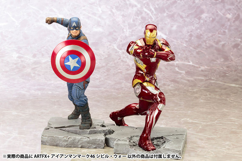 (IN STOCK) Kotobukiya - Captain America: Civil War - Iron Man Mark XLVI (46) ARTFX+ Statue - Marvelous Toys - 7