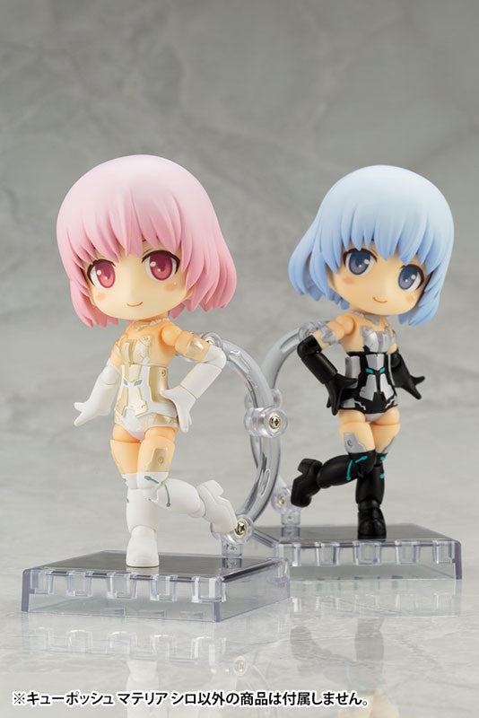 Kotobukiya - Cu-Poche - Frame Arms Girl - Materia (White Version)