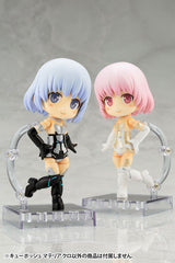 Kotobukiya - Cu-Poche - Frame Arms Girl - Materia (Black Version)
