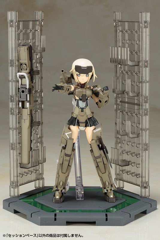 Kotobukiya - Frame Arms Girl - Session Base Plastic Model Kit