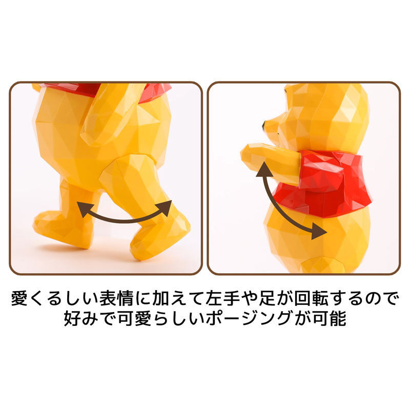 Sentinel - POLYGO - Disney - Winnie The Pooh (Japan Version)