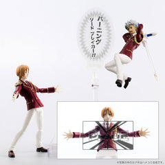 Sentinel - 4inch-nel - King of Prism by Pretty Rhythm - Over The Rainbow