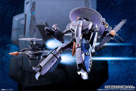 Bandai - Hi-Metal R - Macross: Do You Remember Love? - VE-1 ELINT Seeker