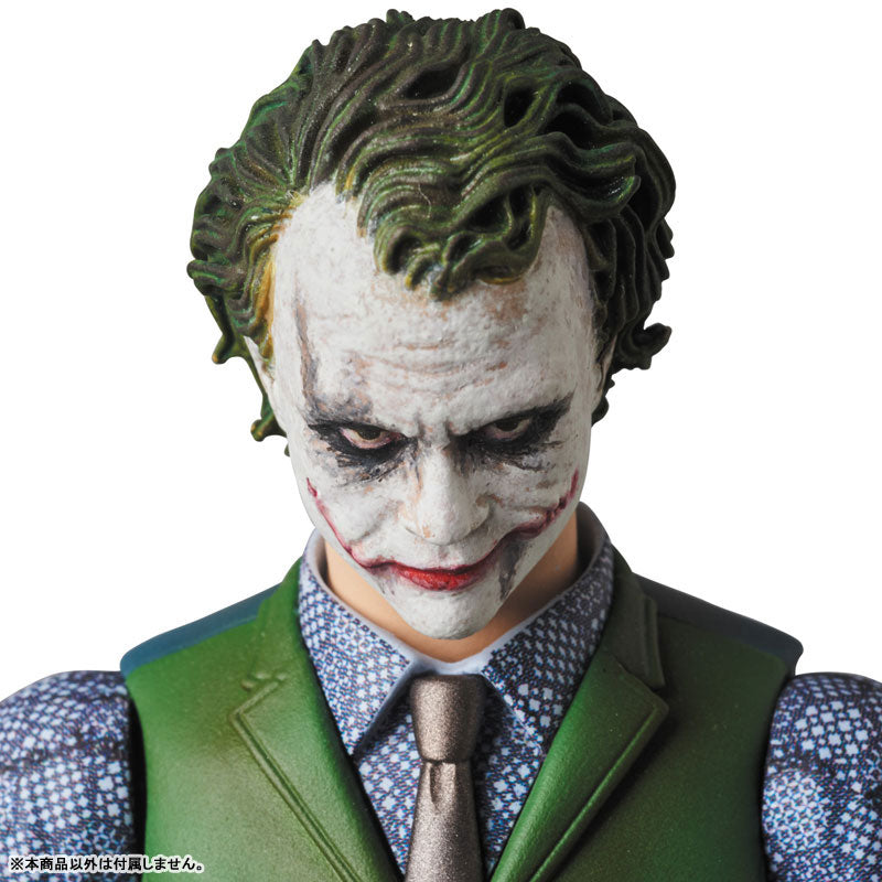 MAFEX No. 62 - The Dark Knight - The Joker (Cop Version)