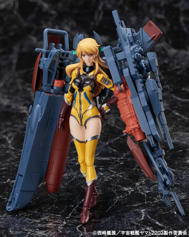 Bandai - Armor Girls Project - Space Battleship Yamato 2202: Warriors of Love - Yamato Armor x Yuki Mori