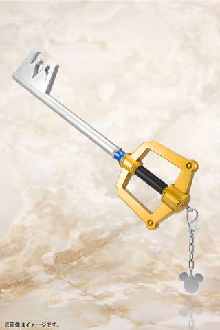 Bandai - Proplica - Kingdom Hearts - Keyblade (Kingdom Chain)