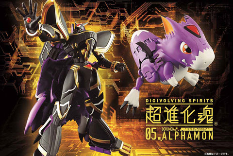 Bandai - Digimon - Digital Monster X-Evolution - Digivolving Spirits 05 - Alphamon