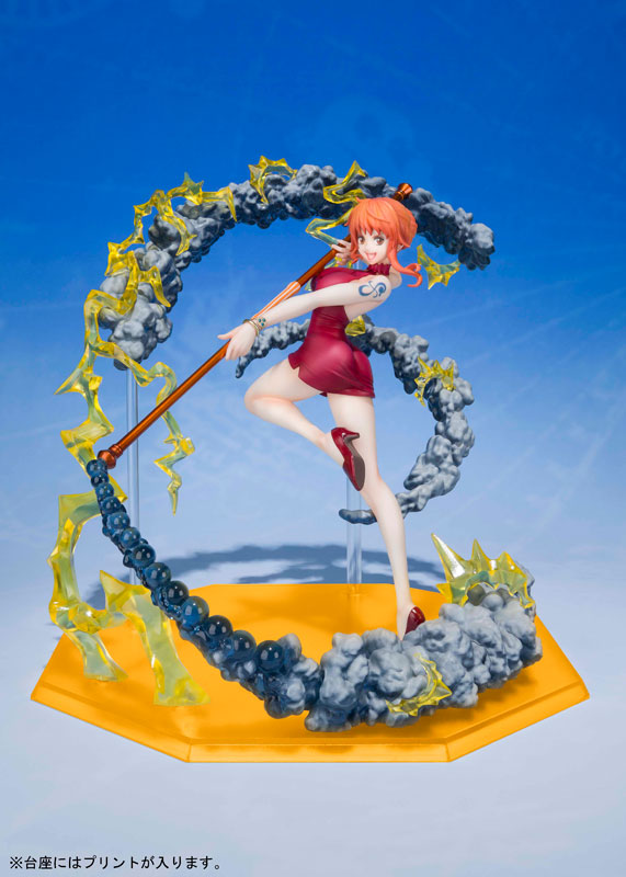 FiguartsZERO - One Piece - Nami (Black Ball)