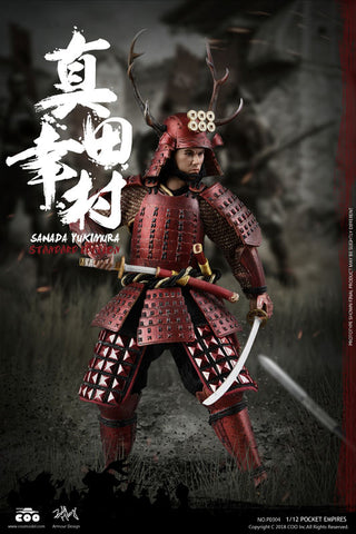 Coo Model - 1/12 Palm Empire - Sanada Yukimura (Standard)