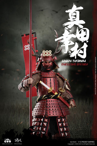 Coo Model - 1/12 Palm Empire - Sanada Yukimura (Exclusive)