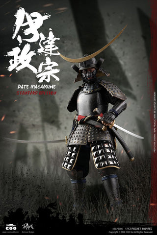 Coo Model - 1/12 Palm Empire - Date Masamune (Standard)