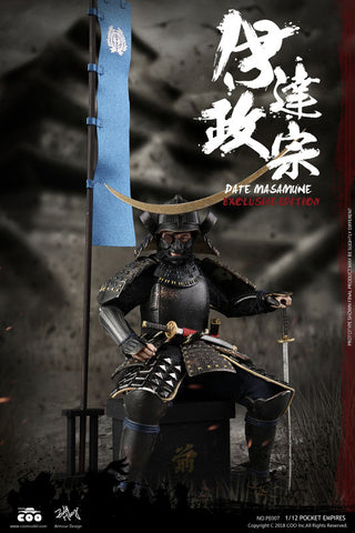 Coo Model - 1/12 Palm Empire - Date Masamune (Exclusive)