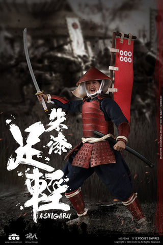 Coo Model - 1/12 Palm Empire - Ashigaru (Red Armor)