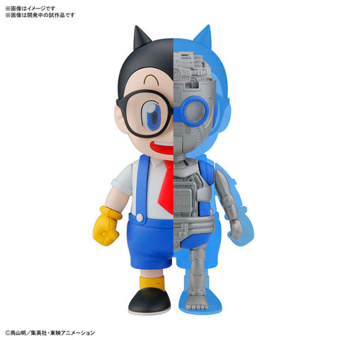 Bandai - Figure-rise - Mechanics Obotchaman Model Kit - Dr. Slump