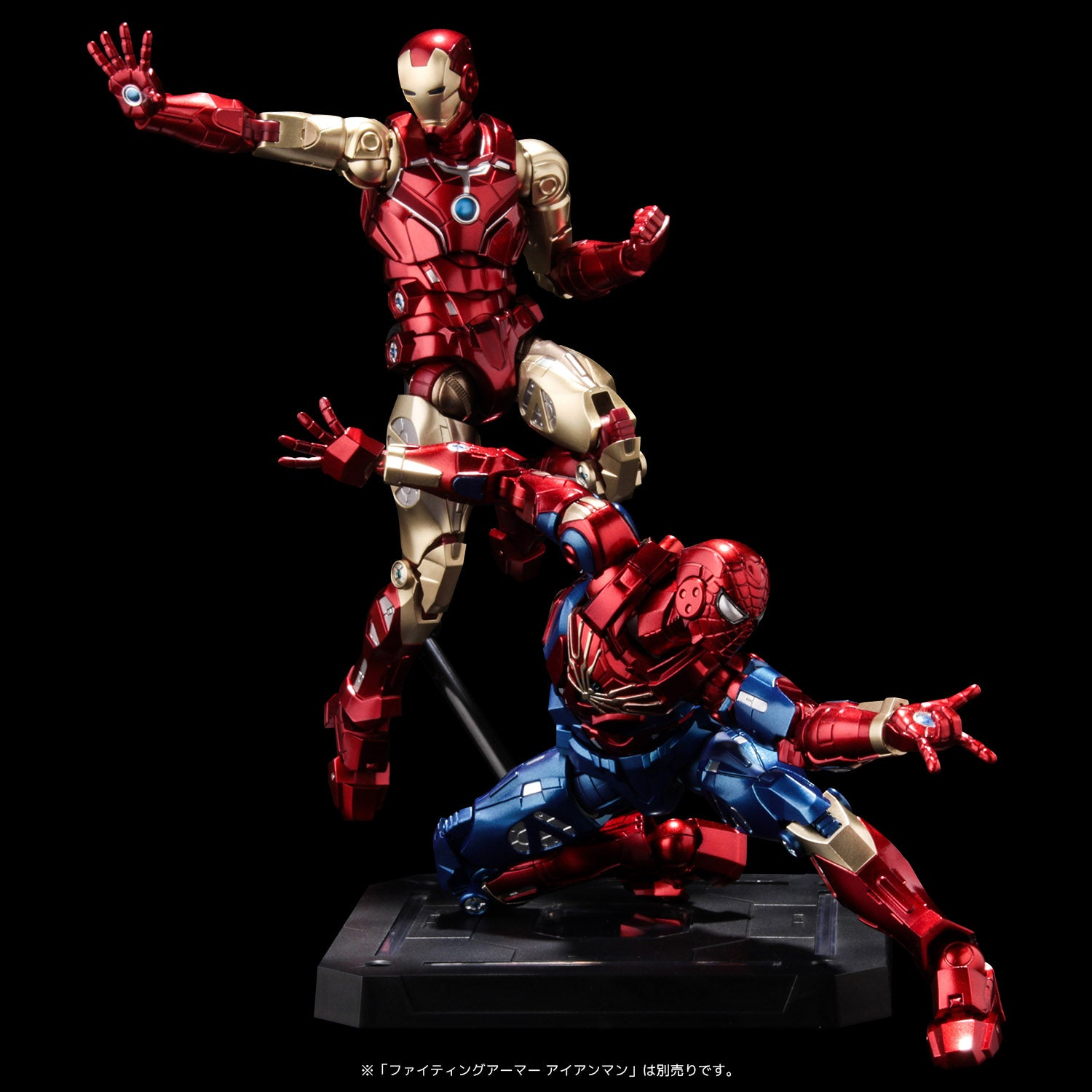 Sentinel - Fighting Armor - Marvel - Iron Spider (Japan Ver.)