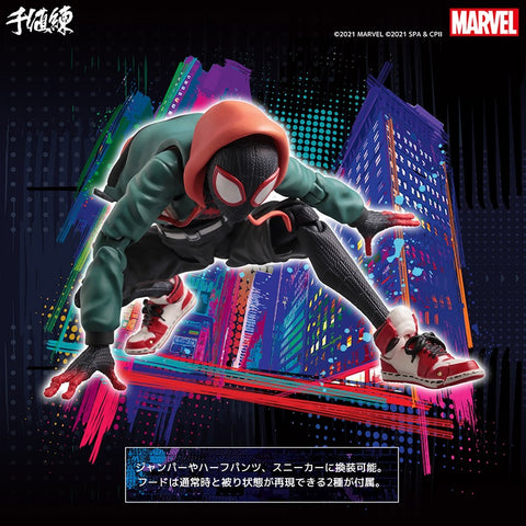 Sentinel - SV-Action - Spider-Man: Into the Spider-Verse - Miles Morales