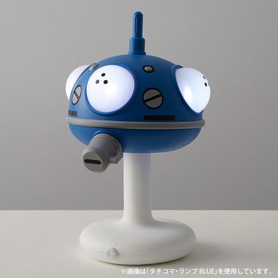 Union Creative - Ghost in the Shell: Stand Alone Complex - Tachikoma Lamp (Yellow)