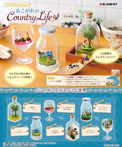 Re-Ment - Petit Terrarium - Longing for Country Life (あこがれの Country Life) (Set of 6)
