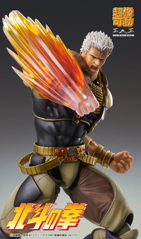 Medicos - Super Action Statue - Fist of the North Star - Raoh