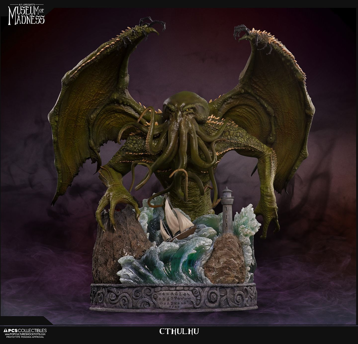 PCS Collectibles - H.P. Lovecraft's Museum of Madness - Cthulhu