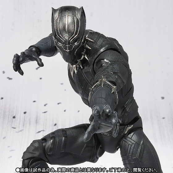 S.H.Figuarts - Captain America: Civil War - Black Panther - Marvelous Toys - 1