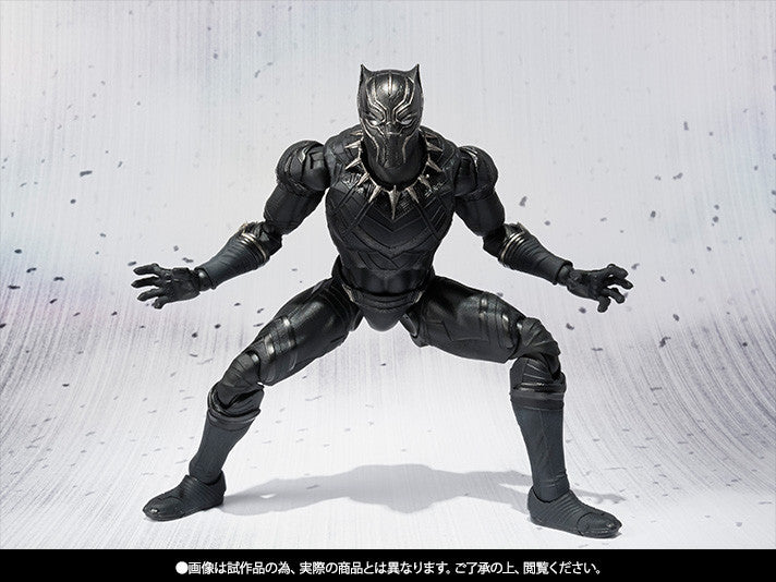 S.H.Figuarts - Captain America: Civil War - Black Panther - Marvelous Toys - 6