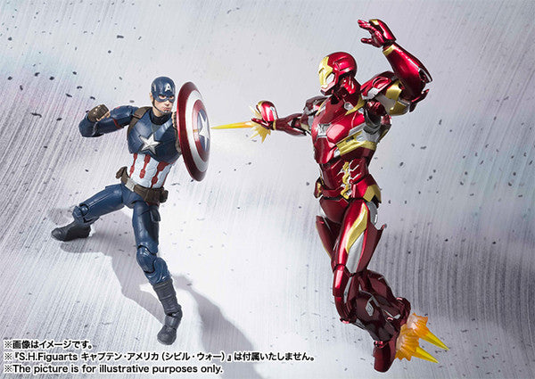 (IN STOCK) S.H. Figuarts - Captain America Civil War - Captain America & Iron Man Mark 46 Special Box Set ToysRUs Japan Exclusive - Marvelous Toys - 3