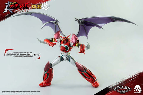 Threezero - ROBO-DOU - Getter Robo: The Last Day - Shin Getter 1 (Anime Color Ver.)
