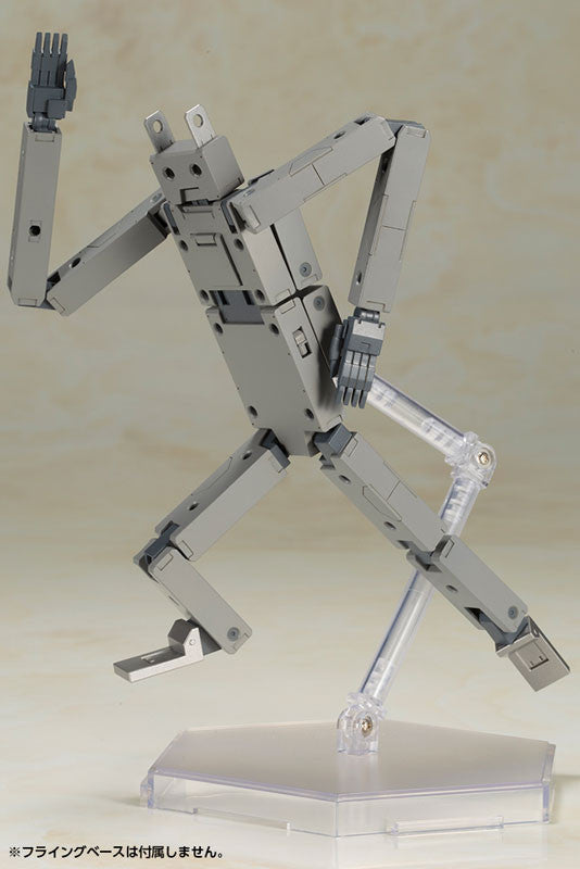 Kotobukiya - Frame Arms Girl - Juden-kun Plastic Model Kit
