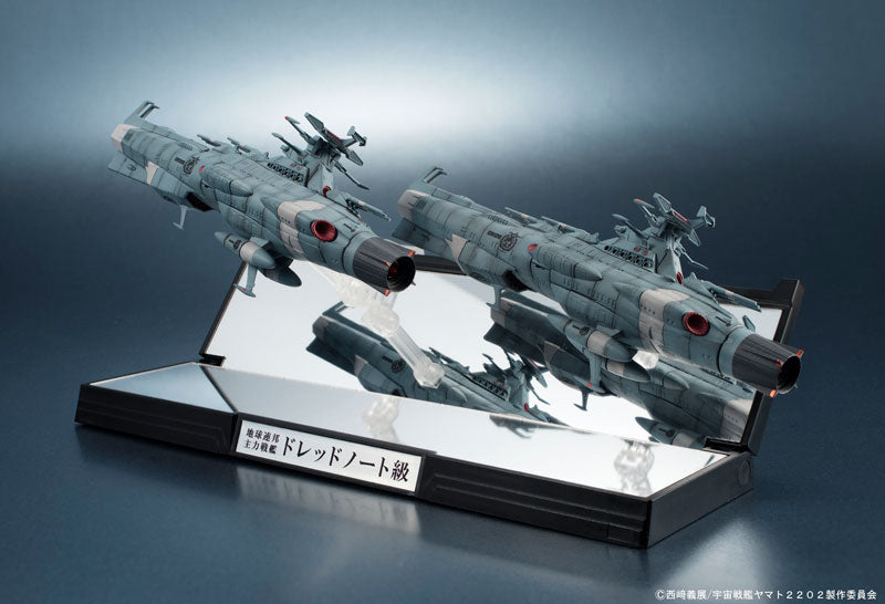 Bandai - Space Battleship Yamato - Kikan Taizen 1/2000 - Earth Federation  Dreadnought-Class Battleships 2-Ship Set