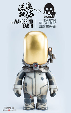ThreeZero X The Wandering Earth -  Earth Rescuer (Q Version)