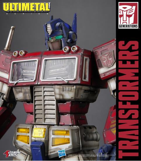 Action Toys - Ultimetal UM-01B - Optimus Prime (Battle Damaged Version)